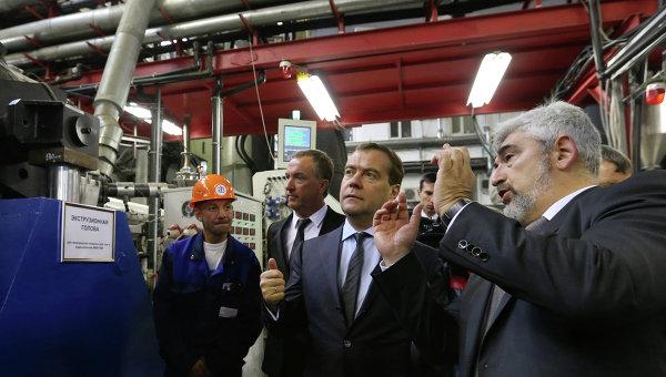 Посещение Д.Медведевым Климовского трубного завода