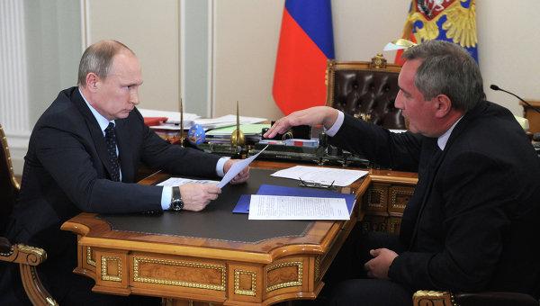 В.Путин и Д.Рогозин, архивное фото