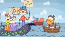 МультНьюс №41: скандальные акции зеленых, или Чем на самом деле занимается Greenpeace