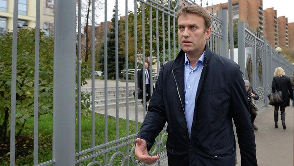 Оппозиционер Алексей Навальный. Архивное фото.