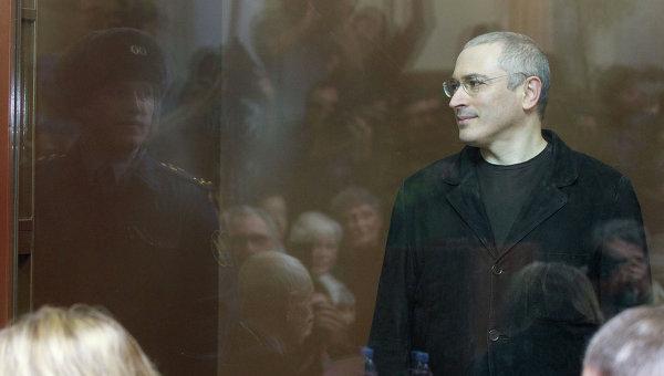 Оглашение приговора Михаилу Ходорковкому и Платону Лебедеву. Архивное фото