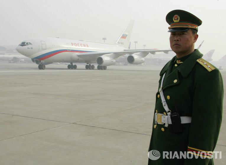 Прилет президента РФ в КНР