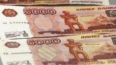 Центробанк показал, какой должна быть техника по выявлению фальшивых купюр