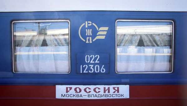 Фирменный поезд Россия, следующий по маршруту Москва - Владивосток. Архивное фото
