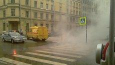 Прорыв трубы в центре Петербурга