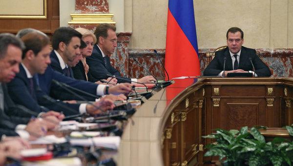 Заседание правительства Российской Федерации. Архивное фото