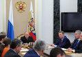 В. Путин провел заседание Совета по противодействию коррупции