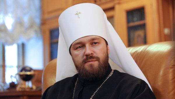 Председатель ОВЦС МП митрополит Иларион