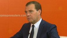 Медведев о Сирии, экономическом кризисе и отношениях с Украиной