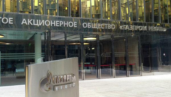 ОАО Газпром нефть. Архивное фото