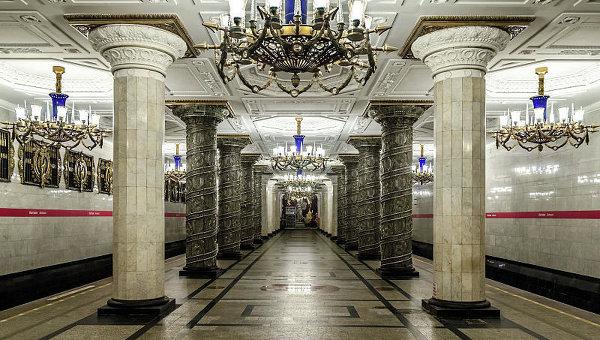 Cтанция Петербургского метрополитена Автово
