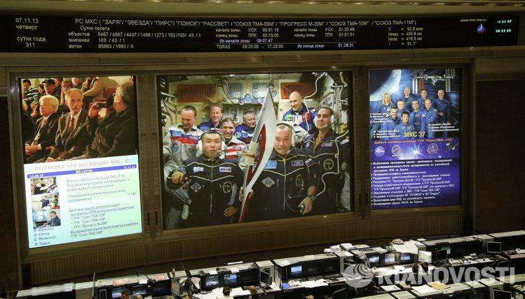 Новый экипаж прибыл намеждународную космическую станцию