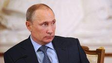 В.В.Путин, архивное фото