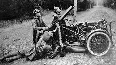 Первая мировая война 1914-1918 гг., архивное фото