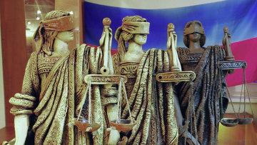 Статуи Фемиды, архивное фото