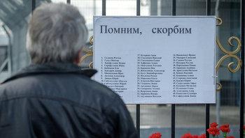 Жители Казани несут цветы в память о погибших в авиакатастрофе самолета Boeing 737