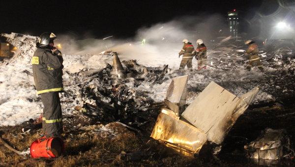 В аэропроту Казани разбился пассажирский самолет. Фото с места событий