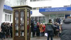 Книги бесплатно и круглые сутки: необычный шкаф появился в Томске