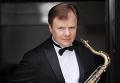 Джазовый саксофонист Игорь Бутман
