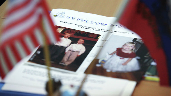 Офис российского представительства агентства по усыновлению детей