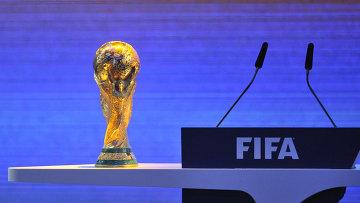 Кубок мира ФИФА. Архивное фото