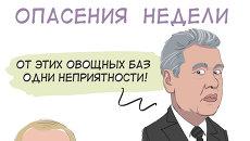 Итоги недели в карикатурах Сергея Елкина. 18.11.2013 - 22.11.2013