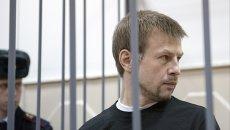 Рассмотрение вопроса о продлении ареста экс-мэру Ярославля Е. Урлашову