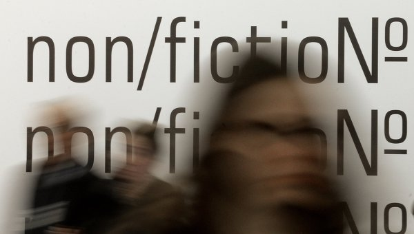 Ярмарка интеллектуальной литературы non/fiction. Архивное фото