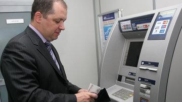 Зарплата федеральных чиновников РФ в I полугодии выросла почти на 20%