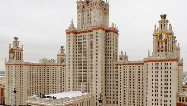 Главное здание МГУ. Архив