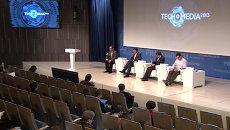 В РИА Новости прошел Форум Tech in media