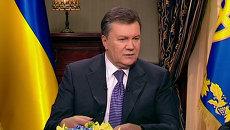 Янукович на встрече с экс-президентами Украины о беспорядках на Майдане