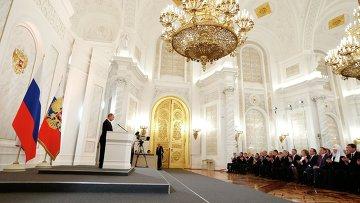 Обращение Президента РФ В. Путина с ежегодным посланием к Федеральному собранию. Архивное фото