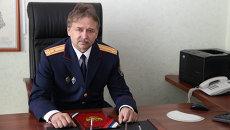 Владимир Литвиненко, глава СК по Томской области