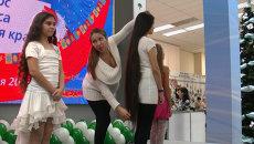 Полтора метра красоты: в Красноярске выбрали самую длинную косу