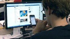 Тотальная слежка: кто и как наблюдает за пользователями интернета