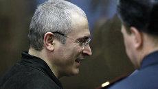 Экс-глава ЮКОСа Михаил Ходорковский. Архивное фото