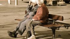 Продолжительность жизни населения России: тенденции и перспективы
