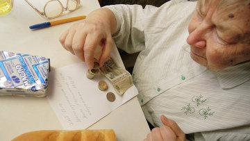 Пенсионеры, деньги, архивное фото