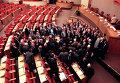 Совещание фракции КПРФ на заседании Государственной Думы