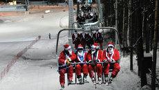 Деды Морозы спустились с гор