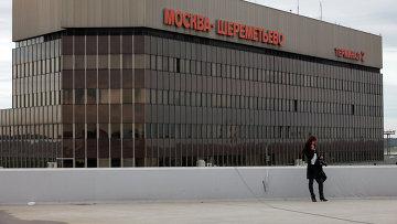 Терминал Шереметьево. Архивное фото