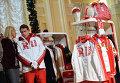 Презентация официальной формы Олимпийской и Паралимпийской команд России