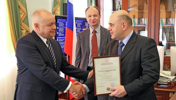 Регистрация агентства Россия сегодня
