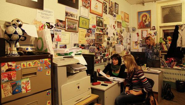 Центр равных возможностей для детей-сирот Вверх
