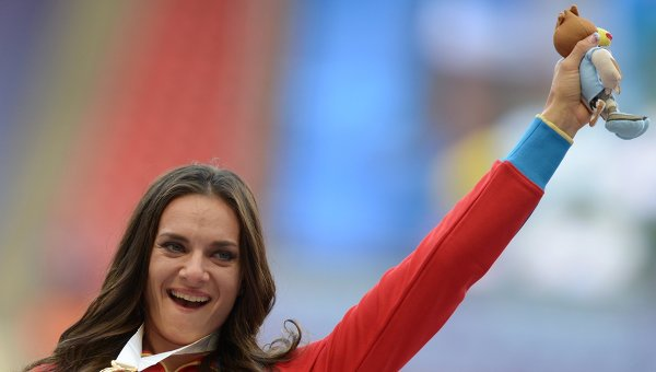 Елена Исинбаева. Архивное фото