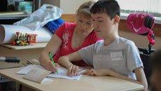 Школа английского языка для инвалидов в Томске. Архивное фото