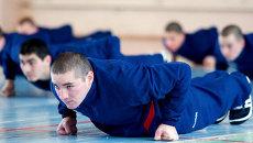 Занятия по физической подготовке. Архивное фото