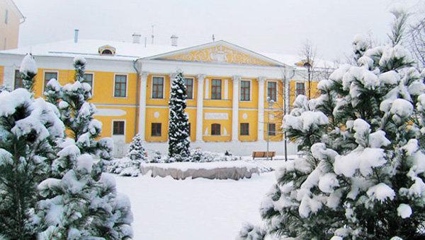 Международный центр Рерихов. Архивное фото