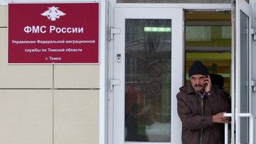 Здание ФМС России. Архивное фото